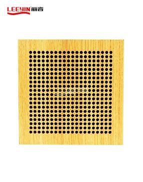 微孔吸音板